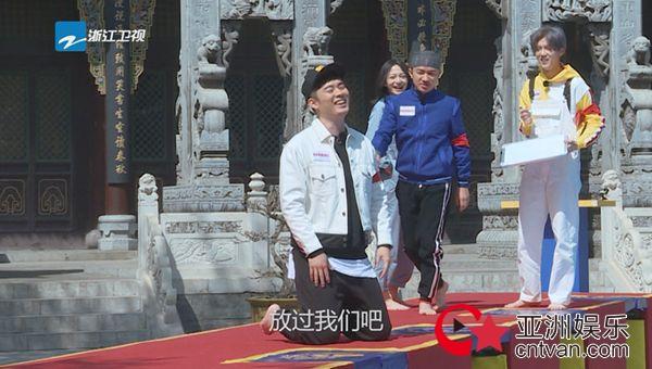 """张韶涵、韩雪、宋小宝《奔跑吧》上演""""古代演唱会""""惊艳开唱"""