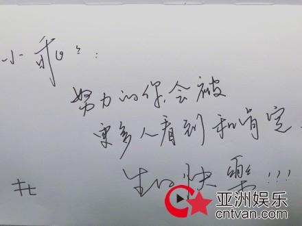 """杜海涛为沈梦辰庆生 甜蜜称其""""小乖乖"""""""