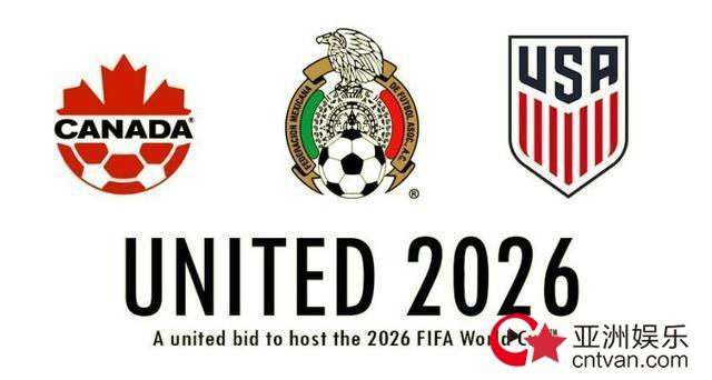 北美三国办世界杯  成为2026年第23届世界杯主办方!