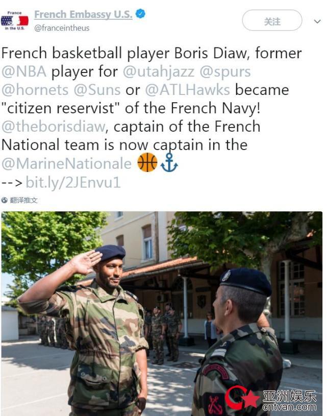 """迪奥加入法国海军  终于圆了""""军人梦""""!"""