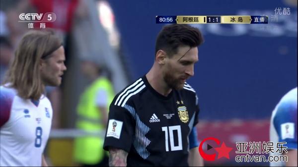 优酷直播世界杯连下8场红包雨,阿根廷没赢网友赢了
