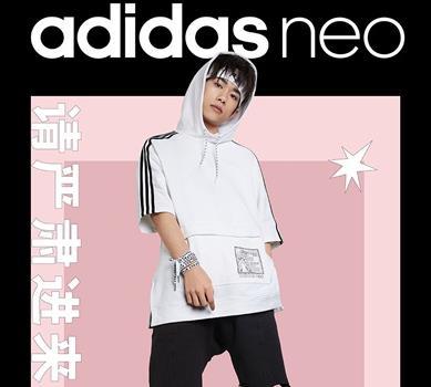 """易烊千玺创意官携手adidas neo 脑洞大开,个性诠释""""严肃""""创意"""