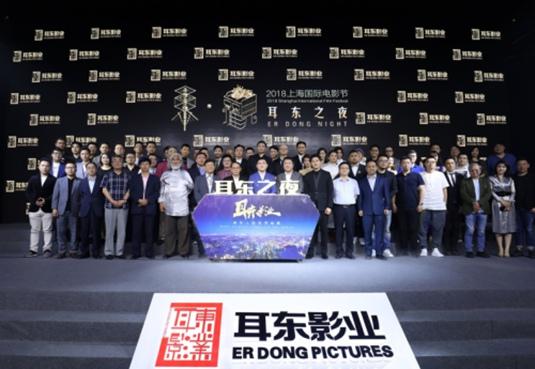 耳东影业与Jaunt中国达成VR影视领域全面战略合作