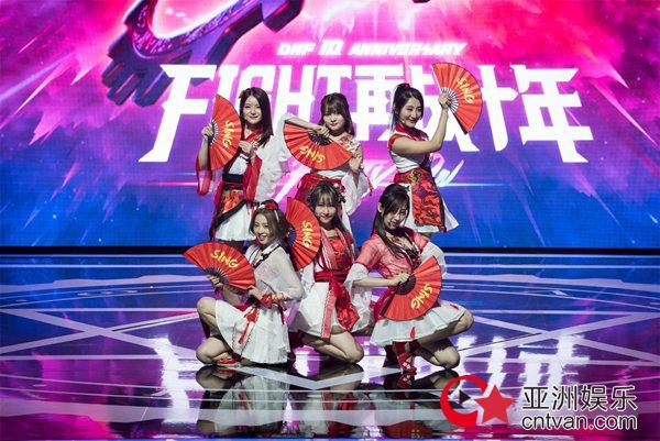 SING女团为DNF十周年庆生 与蔡依林精彩同台