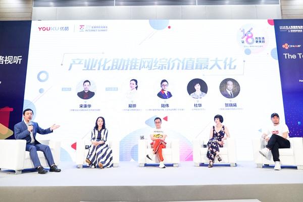 上海两节摘多项荣誉领跑 未来持续打造优质内容 优酷:从1/8到无限美好