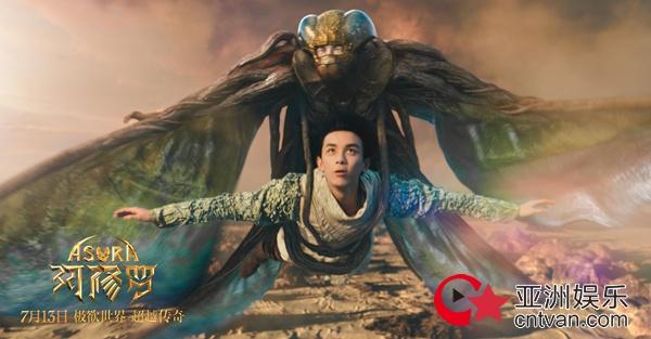 """《阿修罗》发布超级角色诞生特辑  """"没着没落""""将在大银幕上起飞"""