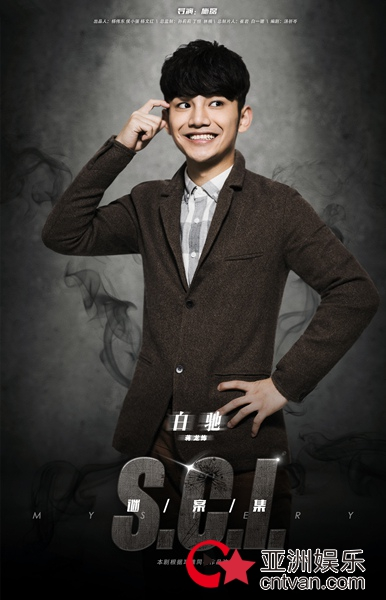 《扶摇》《SCI迷案集》霸屏暑期档  蒋龙演技多元圈粉