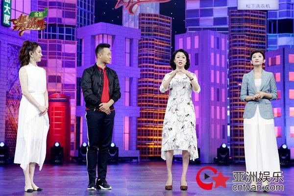 """舞者""""叫板""""王广成 谁才是真正的""""广场舞小王子""""?"""