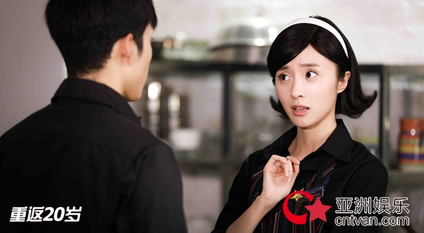 """《重返20岁》开播 胡冰卿泼辣""""老态""""演技成亮点"""