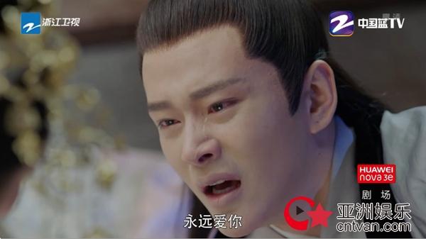 浙江卫视热播《扶摇》剧 小扶摇再见吕晨悦你好!