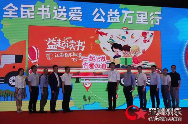 """第二届中国""""网络文学+""""大会在京启动"""