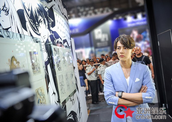 汪东城出席CCG有妖气站台  跨次元男神掀起活动现场高潮