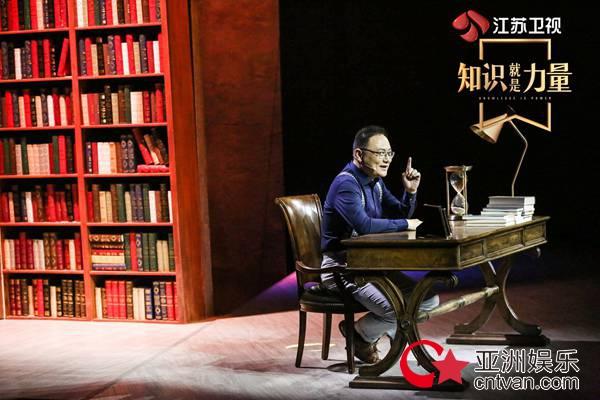 江苏卫视联合罗振宇打造国内首档硬派知识脱口秀  《知识就是力量》7月开播解答生活难题