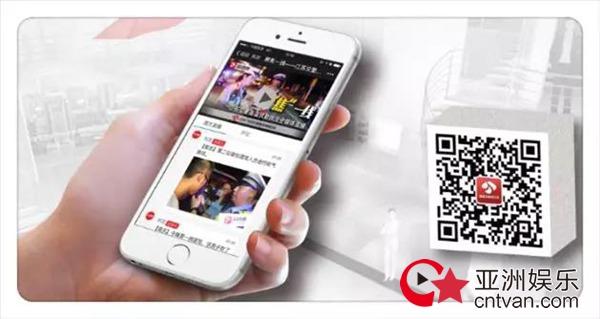 江苏省新媒体运用创新奖成果展——融媒体视频品牌:荔直播