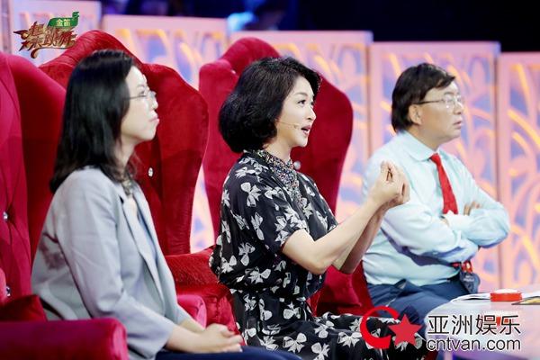 金星辣评粉丝追星 网红舞队视频收割千万流量
