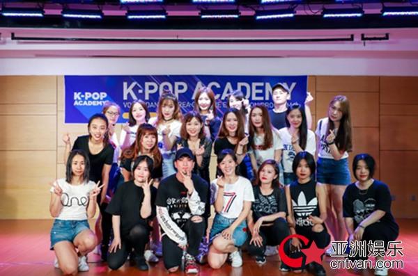 驻上海韩国文化院K-POP Academy初级舞蹈班圆满结业