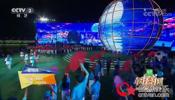 SING女团登央视助力世界杯 电子国风展现时代精神