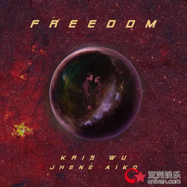 吴亦凡新专辑第二支英文单曲《Freedom》   7月20日全球上线