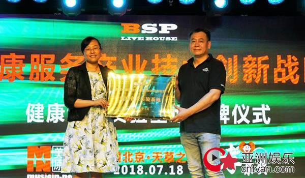 """旺旺""""孝亲奖""""助力国家文化联盟独立音乐人工会成立"""