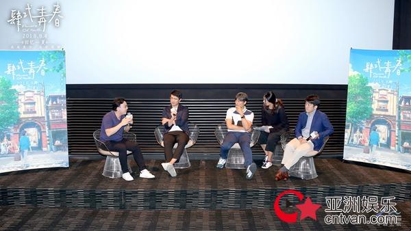 《肆式青春》举办中日文化交流活动  合作创造更国际化的作品