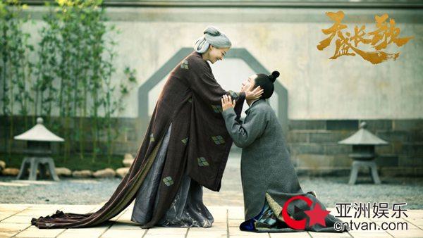 《天盛长歌》定档0814湖南卫视  大爱至善小爱至真