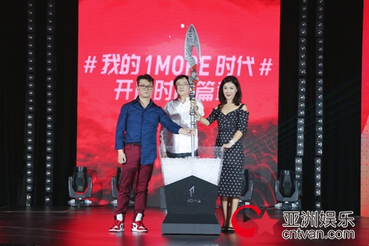 1MORE召开时尚发布会,苏芒成特邀时尚顾问
