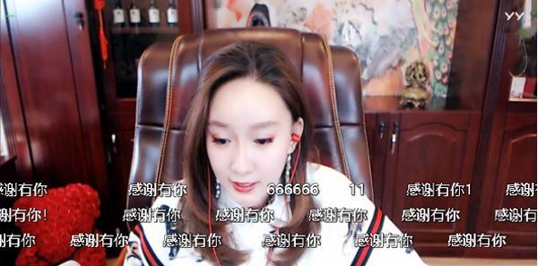 刘大美人回归YY直播首秀4小时收礼物超百万洒泪