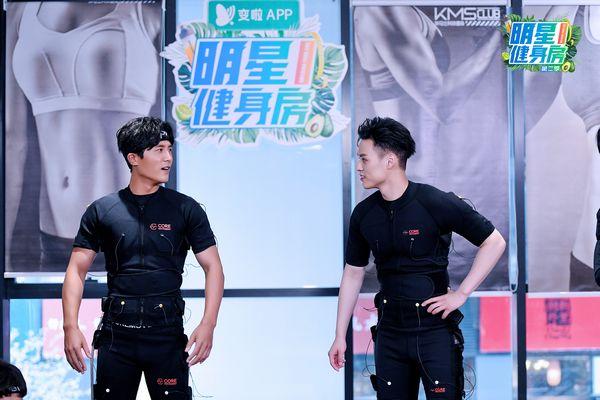 《明星健身房2》董又霖土味告白杜淳、大左