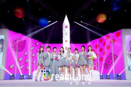 火箭少女101首张专辑发布 梦田创意助力星途起航