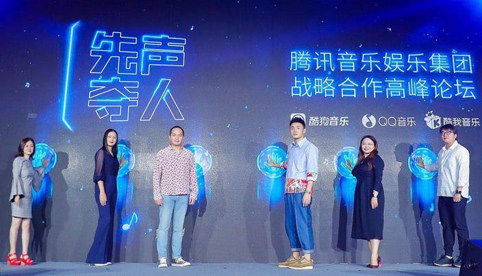"""腾讯音乐娱乐""""影音+""""联盟成立 助力影视产业共赢发展"""