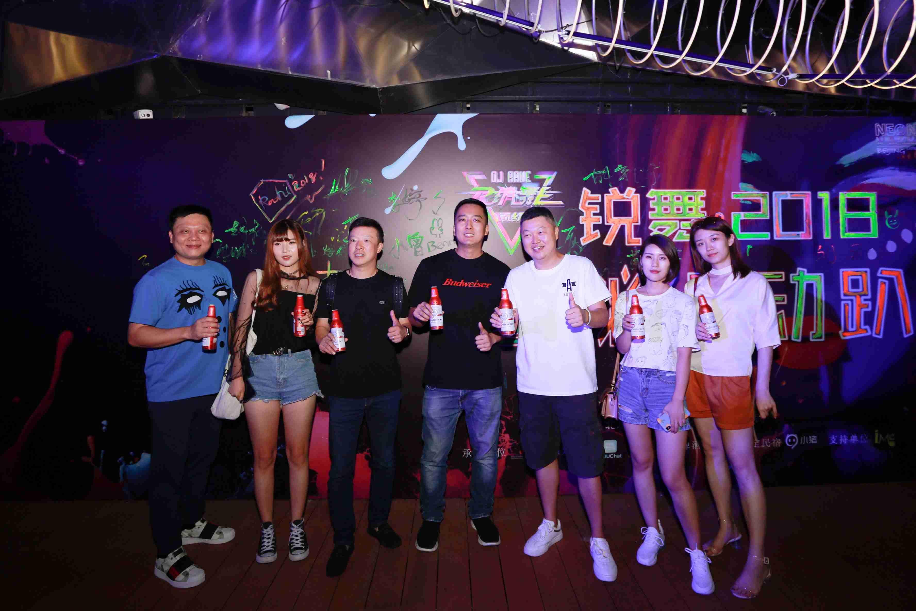 """""""锐舞·2018""""NEON Music Festival彩绘电音节启动,鸟巢首秀九月双日开燥!"""