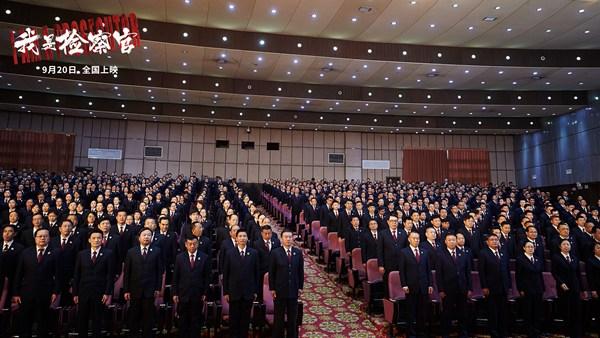 《我是检察官》故事源于贵州检察工作  艺术彰显新一代检察官正义形象