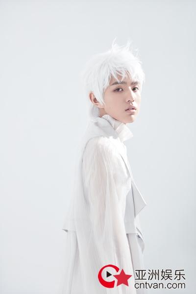 尹毓恪写真大变造型 白色妆发尽显仙气