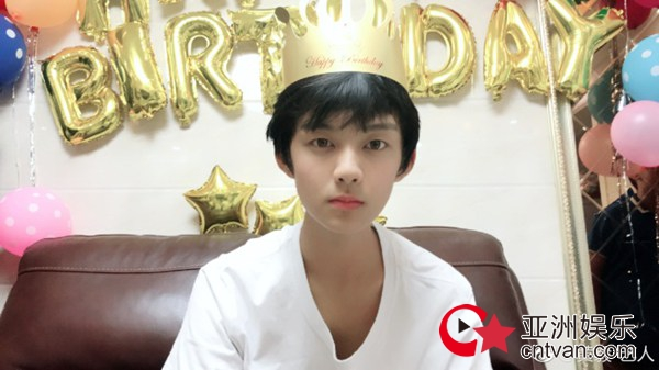 黄毅15岁生日 家人为其暖心庆生