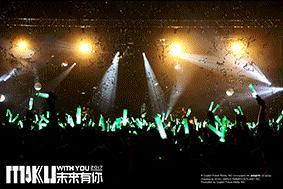 未来有你·初音未来2018中国巡回演唱会情报解禁  史上第一次 中国三地巡回