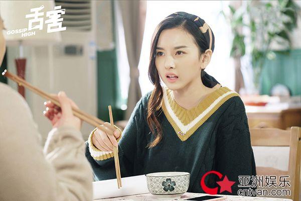 """宋祖儿变身""""巨星第一女助理""""  揭秘娱乐圈打工辛酸史"""