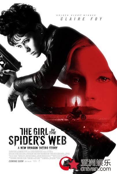 《蜘蛛网中的女孩》最新海报预告曝光,红衣女子或是幕后BOSS