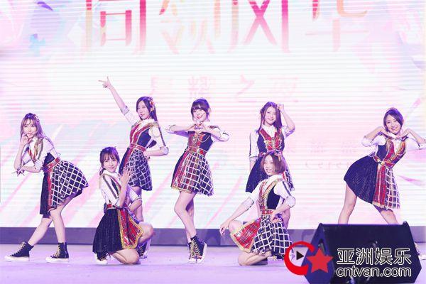 SING女团空降盛典现场 青春活力闪耀全场