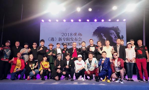 侯旭新专辑《逃》五年磨一剑  发布会与齐秦合唱感动全场