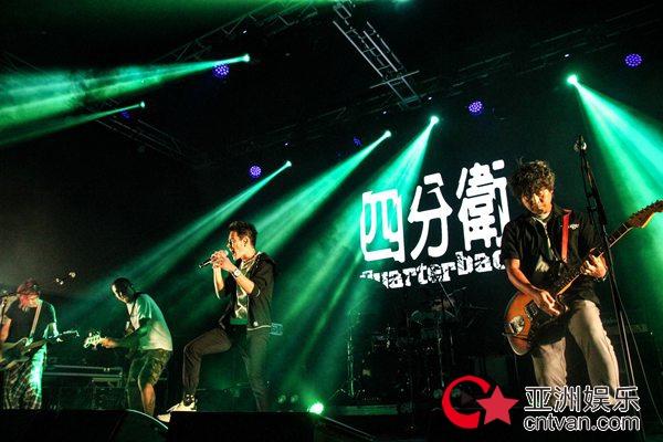 四分卫《练习对抗的过程》新歌演唱会完美登场 宣布亚洲巡回即将登场