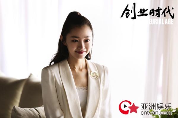 《创业时代》10.12开播曝剧情版预告 黄轩杨颖开启创业江湖