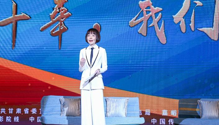 """陈鲁豫出席""""四十年,我们记录中国""""国际短片电影展,重温年代记忆和味道"""