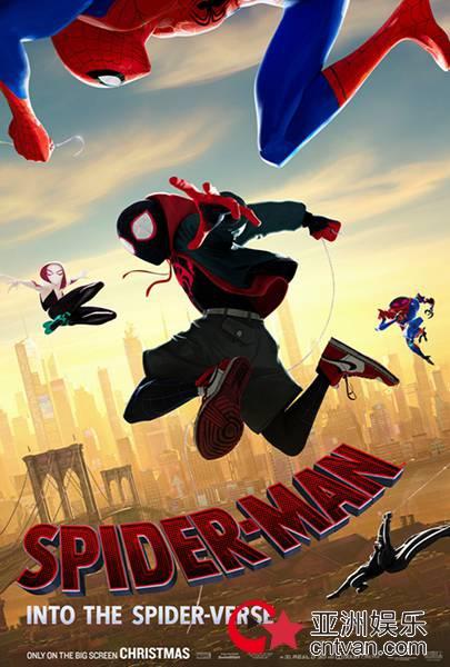 《蜘蛛侠:平行宇宙》预告海报双发    六大蜘蛛侠跨宇宙同框