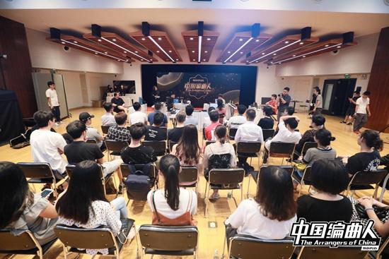 首届中国编曲人大赛圆满收官,引发全行业好评热议