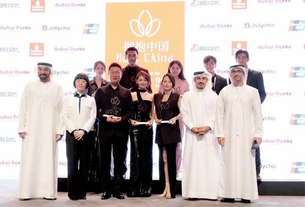 迪拜中国电影周闭幕 群星助力文化交流