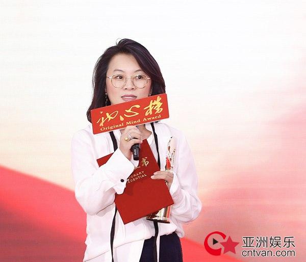 《扶摇》总制片人杨晓培获十大制片人奖  领跑暑期档创多项纪录