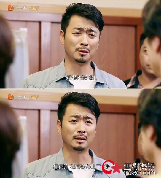 """黄俊鹏《游泳先生》""""性情大变"""" 与鞠婧祎MIKE有爱互怼"""