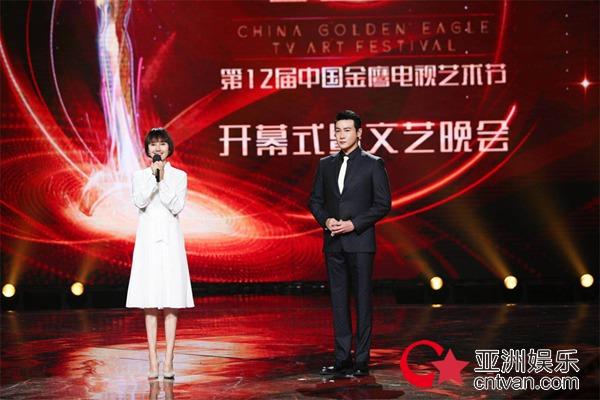 陆毅、袁泉携新作《风再起时》亮相金鹰节 分享心路历程致敬老一辈电视人
