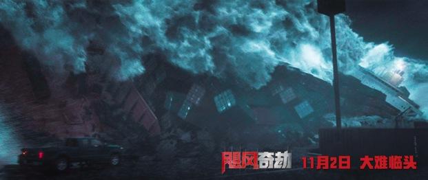"""《飓风奇劫》11.02上映,""""速激""""导演打造致命S级飓风"""