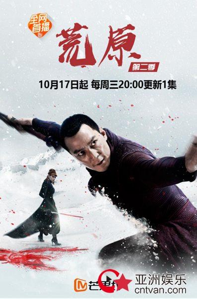 黄宥明《未经安排的青春》喜迎杀青 全新角色令人翘足企首